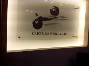 CreekandRiver_zpsb55168cb