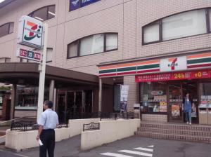 HotelNewTsukamoto7-11_zps0fc06be7