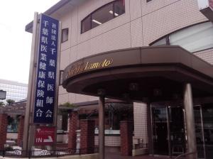HotelNewTsukamotoEntrance_zps21dc2eb6