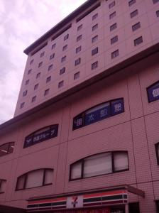 HotelNewTsukamotoFacade_zps747b0e5b