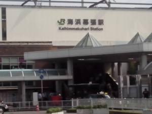 TrainKaihimMakuhariStation_zps86003f3f