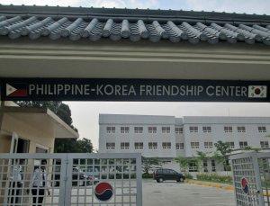 Phil-kor_HRD center Taguig 02